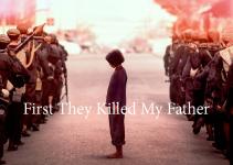 เมื่อพ่อของฉันถูกฆ่า