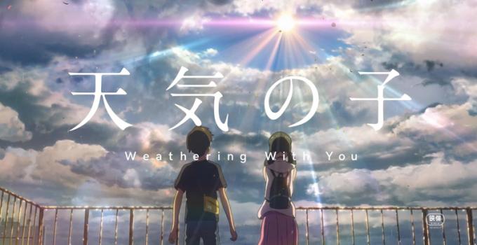 รีวิว อนิเมะ เรื่อง Weathering with You (ฤดูฝันฉันมีเธอ)