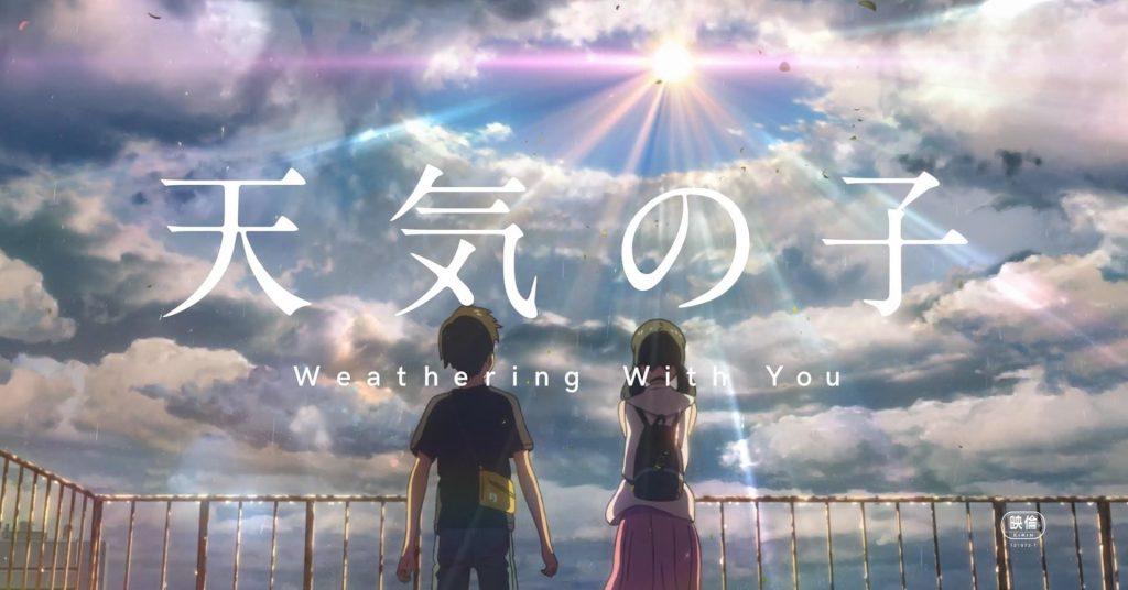 Weathering with You (ฤดูฝันฉันมีเธอ)