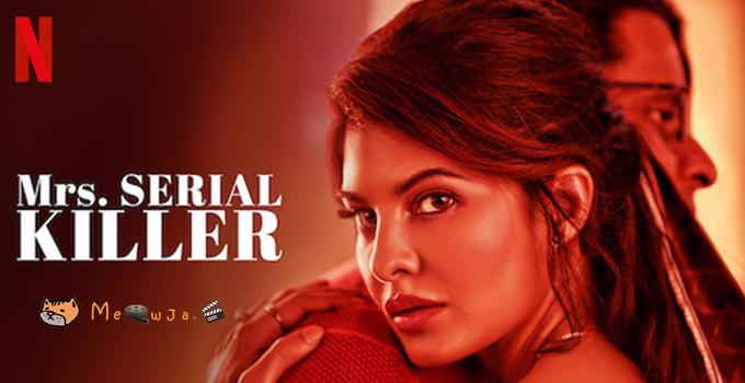 Mrs.Serial Killer