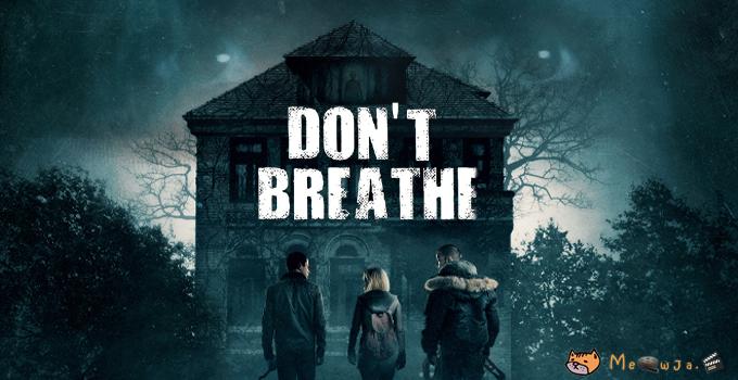 Don't Breathe : ลมหายใจสั่งตาย