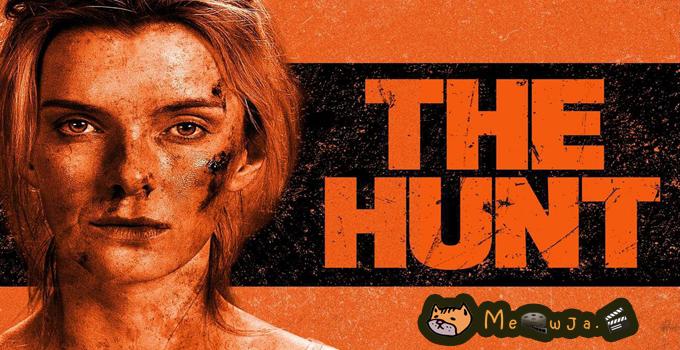 The HUNT เกมล่าคน