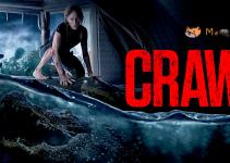 crawl คลานขย้ํา